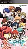 うたの☆プリンスさまっ♪ MUSIC2 通常版 - PSP