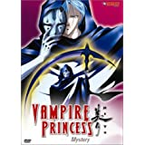 Vampire Princess Miyu - Mystery (TV Vol. 4) by *