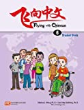 img - for Flying with Chinese 6 Student Book (Chinese Edition) book / textbook / text book