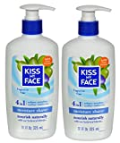 Kiss My Face Fragrance Free Shaving Cream (Pack of 2) With Lime Fruit Extract, Aloe Vera and Vitamin E, 11 fl. oz.