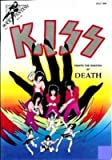img - for Kiss Rock Fantasy #10 (Fights the Shadow of Death) book / textbook / text book