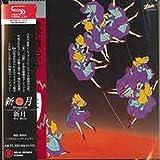 Shingetsu [Import]