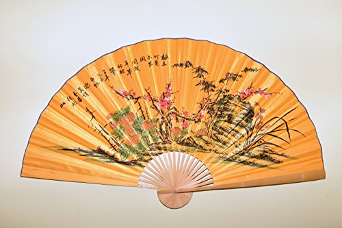 Wall Fan Large 60 X 35 Folding Art Golden Yellow with Oriental Flowers Prosperity Hand Painted