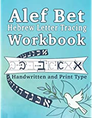 Alef Bet Hebrew Letter Tracing Workbook: Learn the Jewish Alphabet, Handwritten and Print type for beginners