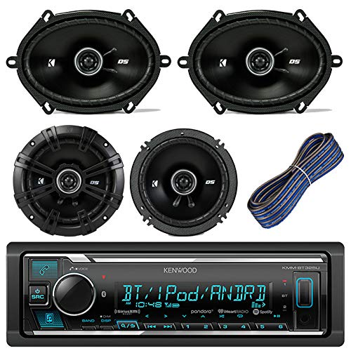 (Kenwood Car Stereo Receiver With Bluetooth USB AUX AM FM Bundle Kit With 2 Kicker 41DSC684 6x8