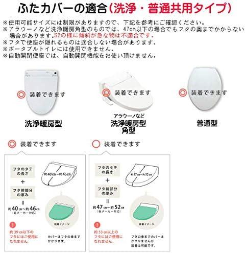 トイレマット セット 4点 おしゃれ 北欧 日本製 高級ブランド 風水 抗菌 防臭 吸水加工 抗菌防臭加工 かわいい ピンク ラフィーナ フラワー 4点セット トイレグッズ 人気