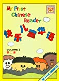 My First Chinese Reader Volume 2