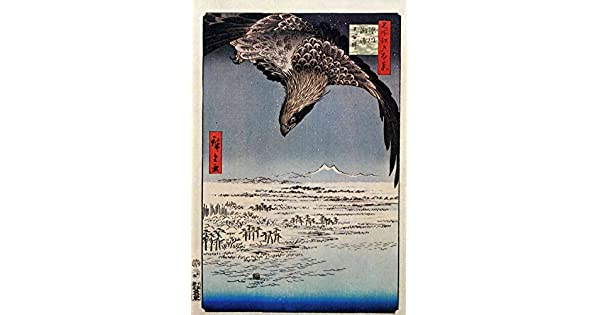 Amazon.com: The Museum Outlet - Bird in Flight by Hiroshige ...