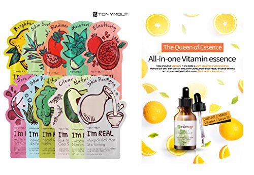 Set of 11 I'm Real Face Mask Packs for Beautiful Skin with Free Vitamin Serum