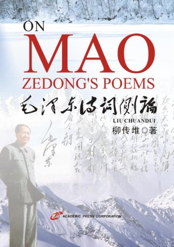 mao zedong summary of life At the behest of mao zedong, china's absolute ruler for an author completing one of the most exhaustive studies of mao's life ever attempted.