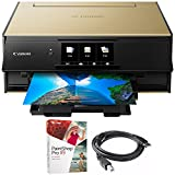 Canon PIXMA 9120 Printer Gold (2231C022) Corel Paint Shop Pro X9 Digital Download & High Speed 6-foot USB Printer Cable