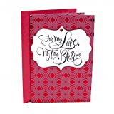 Wish your sweetheart a happy Valentine's Day with this romantic Valentine's Day card. With a modern design and a religious message, there's plenty of room to write your own note inside to one of your favorite people. There's no better way to celebrat...