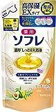 【医薬部外品】薬用ソフレ 濃厚しっとり入浴剤 リッチミルクの香り つめかえ用 400mL (赤ちゃんと一緒に使えます) 保湿タイプ