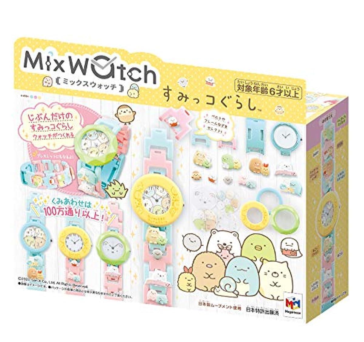 [해외] Mix Watch 믹스워치 스밋코구라시 시계
