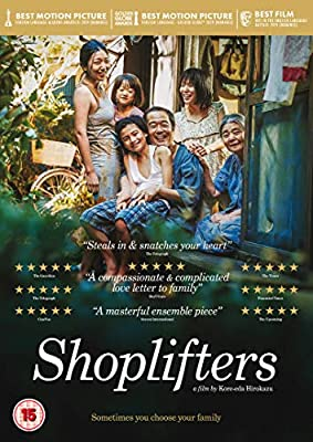 Shoplifters [DVD] [2018]: Amazon co uk: Lily Franky, Ando