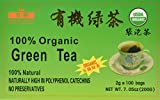 Royal King 100% Natural Organic Green Tea (100 tea bags x 2g each) - 3 boxes