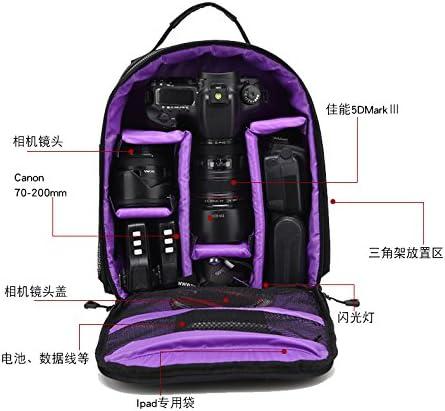 Digital SLR camera bag outdoor shoulder bag multifunctional intelligent partition capacity design Camera Backpack