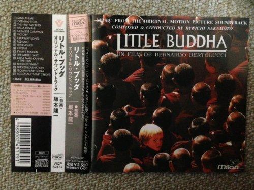 「リトル・ブッダ」オリジナル・サウンドトラック/坂本龍一