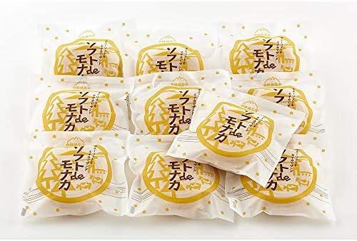 ( 産地直送 お取り寄せグルメ ) 北海道 十勝・ホエーソフトアイスモナカ 10個