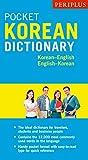img - for Periplus Pocket Korean Dictionary: Korean-English English-Korean, Second Edition (Periplus Pocket Dictionaries) book / textbook / text book