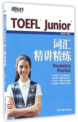 Vocabulary for  TOEFL Junior