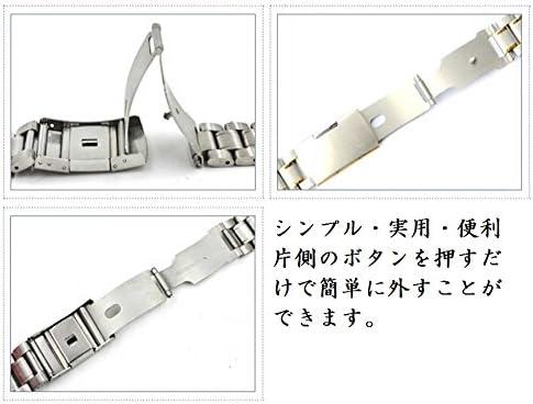 大人の品格 腕時計 シルバー ステンレス ベルト バックル バンド 交換 フィット管 平型式 長さ 【18mm】