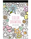 Color Therapy Coloring Books for Adult Relaxation DIY Stationery Cards Set with 32 Designs Coloring Stationery Note Cards Postcards, Hand Drawn Hand Written Greeting Card