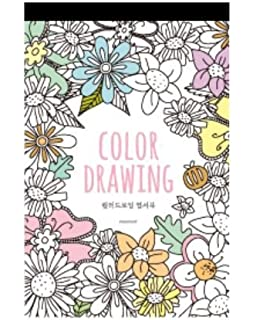 color therapy coloring books for adult relaxation diy stationery cards set with 32 designs coloring stationery