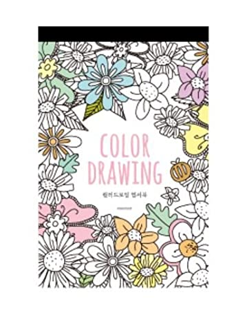 Amazon.com : Color Therapy Coloring Books for Adult Relaxation DIY ...