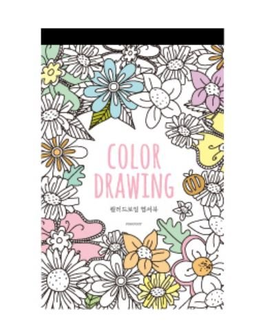 Color Therapy Coloring Books for Adult Relaxation DIY Stationery Cards Set with 32 Designs Coloring Stationery Note Cards Postcards, Hand Drawn Hand Written Greeting Card for $<!--$6.10-->