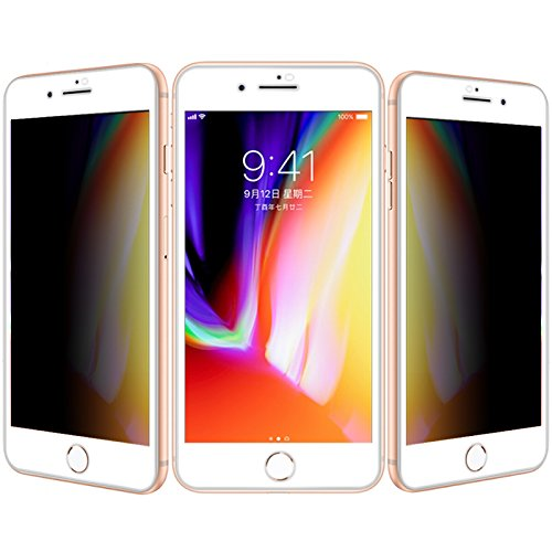 Yutang Explosion Proof Full Cover Film Privacy Anti-Spy Screen Protector(for iPhone 8/8Plus)