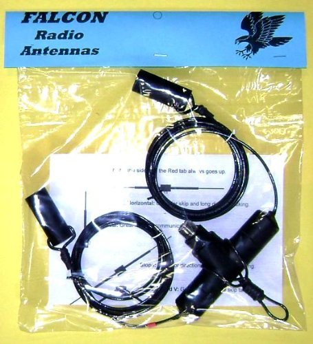Falcon M.U.R.S. Multi Use Radio Service Base Station Dipole Antenna 1/2 Wave