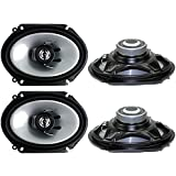 Kenwood 1 X 4 new kenwood kfc-c6865s 6x8 500 watt 2-way car audio coaxial speakers stereo