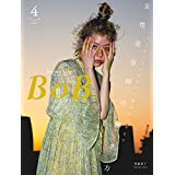 BOB 2018年4月号 小さい表紙画像