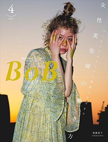BOB 2018年4月号 大きい表紙画像
