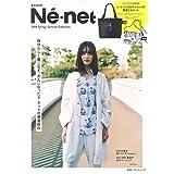 Ne-net 2018年春夏号