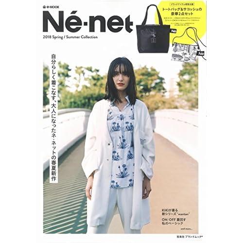 Ne-net 2018年春夏号 画像