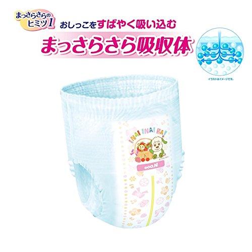 44 psc bragas Goo.n PL girl 9-14 kg Pa/ñales japoneses Goo.n PL girl 44 psc////Японские подгузники-трусики Goo.n PL girl 9-14 kg 9-14 kg 44 psc////Japanese diapers nappies