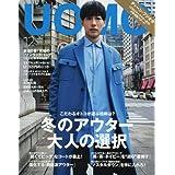UOMO 2016年12月号