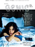 女子カメラGENIC 2016年 12月号(vol.40)