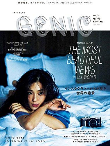 女子カメラ 最新号 表紙画像