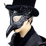 Steampunk Plague Bird Wings Rivet Goggles Mask Gothic Punk Mask Party Unique Design Costume Unisex Props (STYLE2)