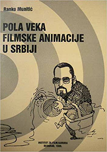 Book Povratak u buducnost - rasprava o filmu i nama posle zajednicke istorije