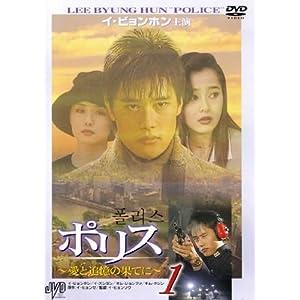 [DVD]ポリス 愛と追憶の果てに 全5巻セット [レンタル落ち] [DVD]
