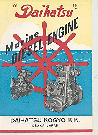 Amazon com: 1951 Daihatsu MK-11 10 HP & 20 HP Marine Diesel Engine