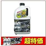 古河薬品工業(KYK) ジャンボつる艶WAXシャンプー 21-069
