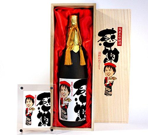 似顔絵祝い酒 SA-4 純米大吟醸酒「千」1800ml 桐箱ラベルR-3 (還暦祝いのプレゼント 名入れ) B00LN023WO R-3 桐箱ラベル