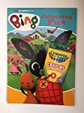 Bing Colouring Book A4 Size & Box Crayola Crayons - Toddler