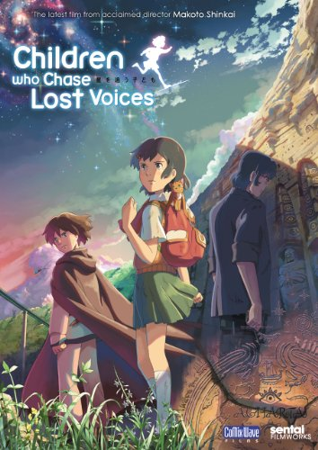 Children Who Chase Lost Voices by Section23 Films