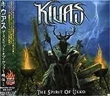 Sprit of Ukko by Kiuas (2005-06-22)